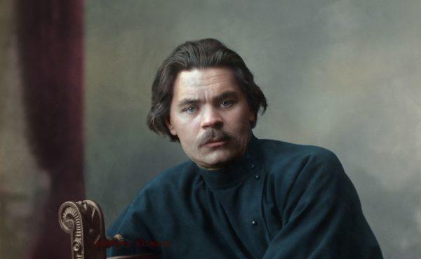 ماکسیم گورکی